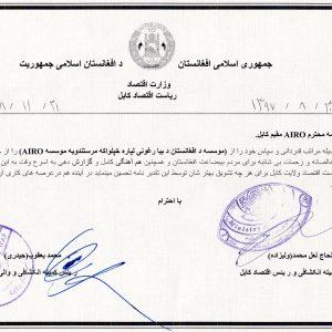 Official Govt Governor