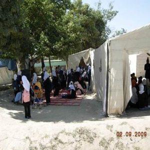 Before of Jahan Malika School in Ghazni Province